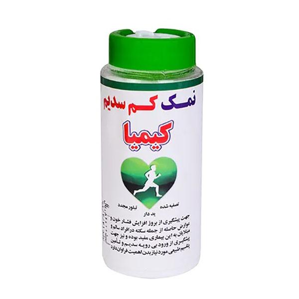 نمک کم سدیم کیمیا - 200 گرم