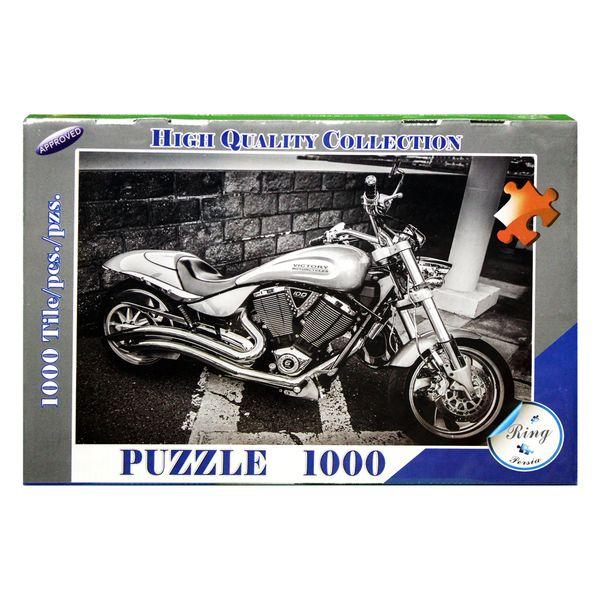پازل 1000 تکه رینگ طرح موتور سیکلت کد PM006
