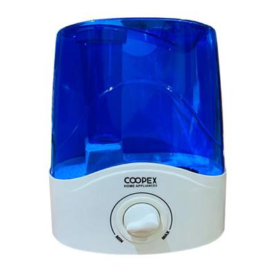 دستگاه بخور سرد کوپکس مدل 6545.45