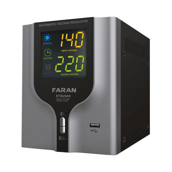 استابلایزر فاران مدل STB2000 ظرفیت 2000 ولت آمپر