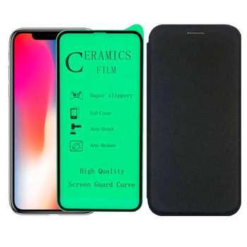 کیف کلاسوری لمبر مدل LAMMGNT-CER-1 مناسب برای گوشی موبایل اپل IPHONE X به همراه محافظ صفحه نمایش