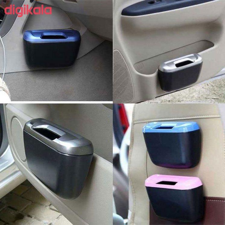 سطل زباله خودرو کد CT-05 main 1 5