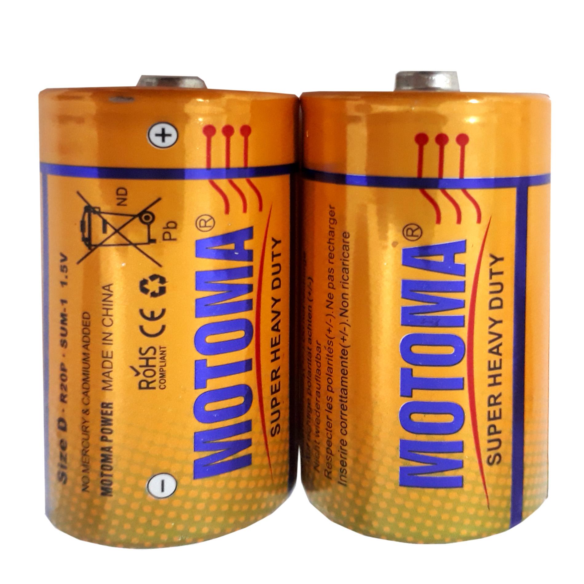 بررسی و {خرید با تخفیف} باتری D موتوما کد 08 بسته ۲ عددی اصل