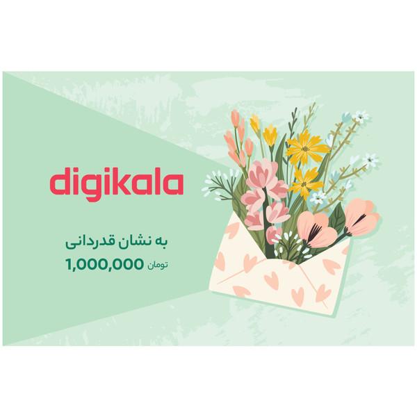 کارت هدیه دیجی کالا به ارزش 1,000,000 تومان طرح سرور - به نشان قدردانی