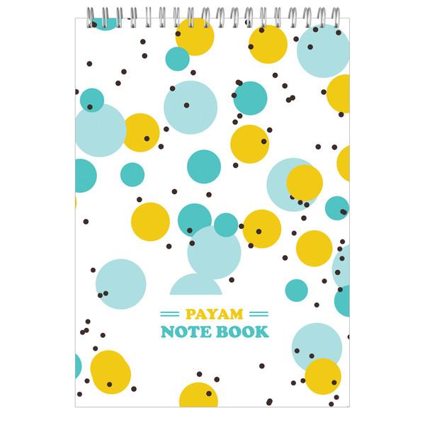 دفترچه یادداشت پیام طرح SQ کد 5