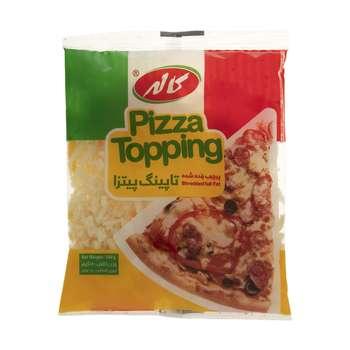 پنیر پیتزا کاله مقدار 180 گرم