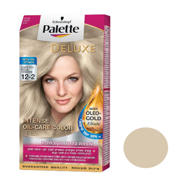 کیت رنگ مو پلت سری DELUXE شماره 2-12 حجم 50 میلی لیتر رنگ بلوند