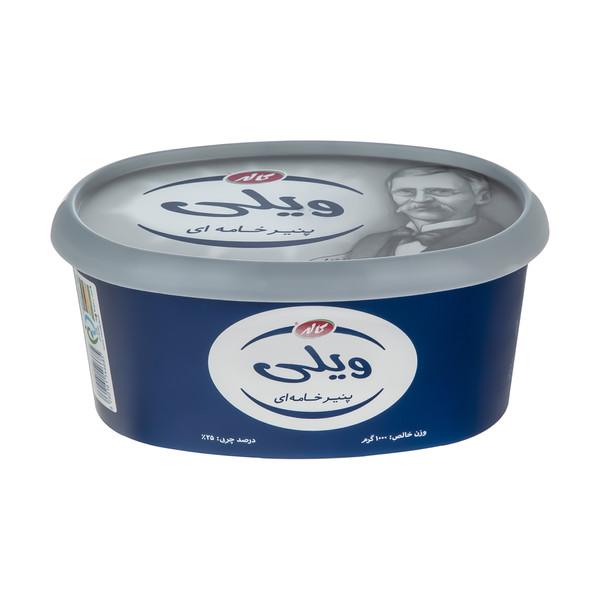 پنیر خامه ای ویلی کاله - 1 کیلوگرم