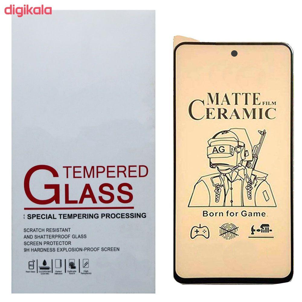 محافظ صفحه نمایش مات مدل MCRMC -1 مناسب برای گوشی موبایل سامسونگ Galaxy A51 main 1 1