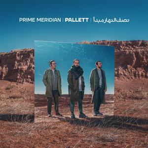 آلبوم موسیقی نصفالنهار مبدأ اثر پالت