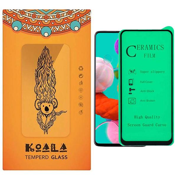 محافظ صفحه نمایش نانو کوالا مدل CERC-01 مناسب برای گوشی موبایل سامسونگ Galaxy A21 / A21s