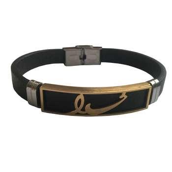 دستبند مردانه طرح خدا