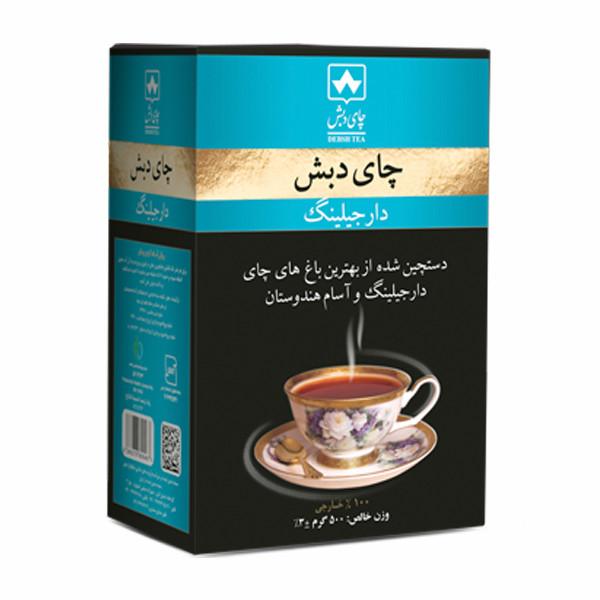 چای دارجیلینگ چای دبش - 500 گرمی