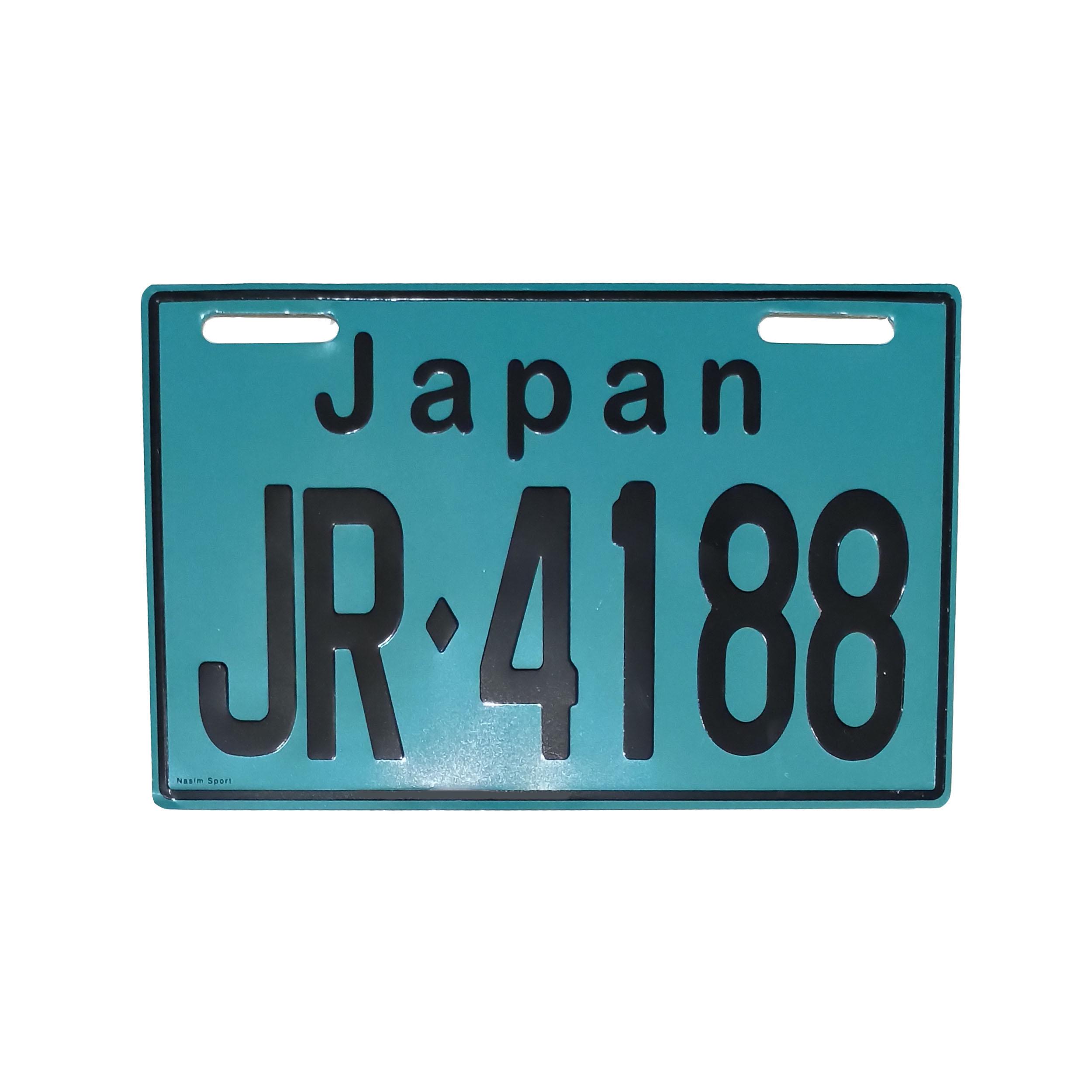 پلاک موتور سیکلت مدل JR-4188