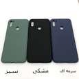 کاور مدل GL-001 مناسب برای گوشی موبایل سامسونگ Galaxy A11 thumb 1