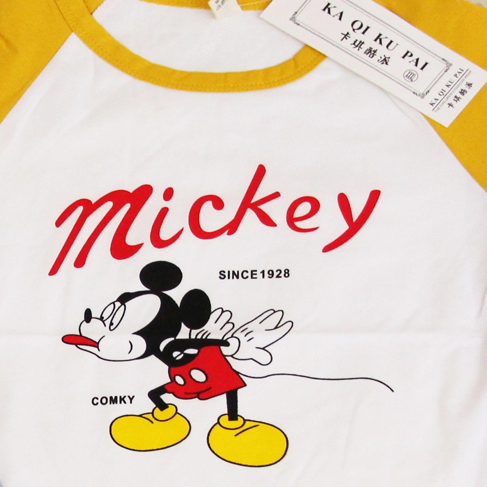 تیشرت و شلوارک پسرانه مدل میکی موس کد 136 -  - 3