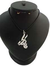 گردنبند نقره زنانه ترمه 1 طرح فاطمه کد mas 0038 -  - 1