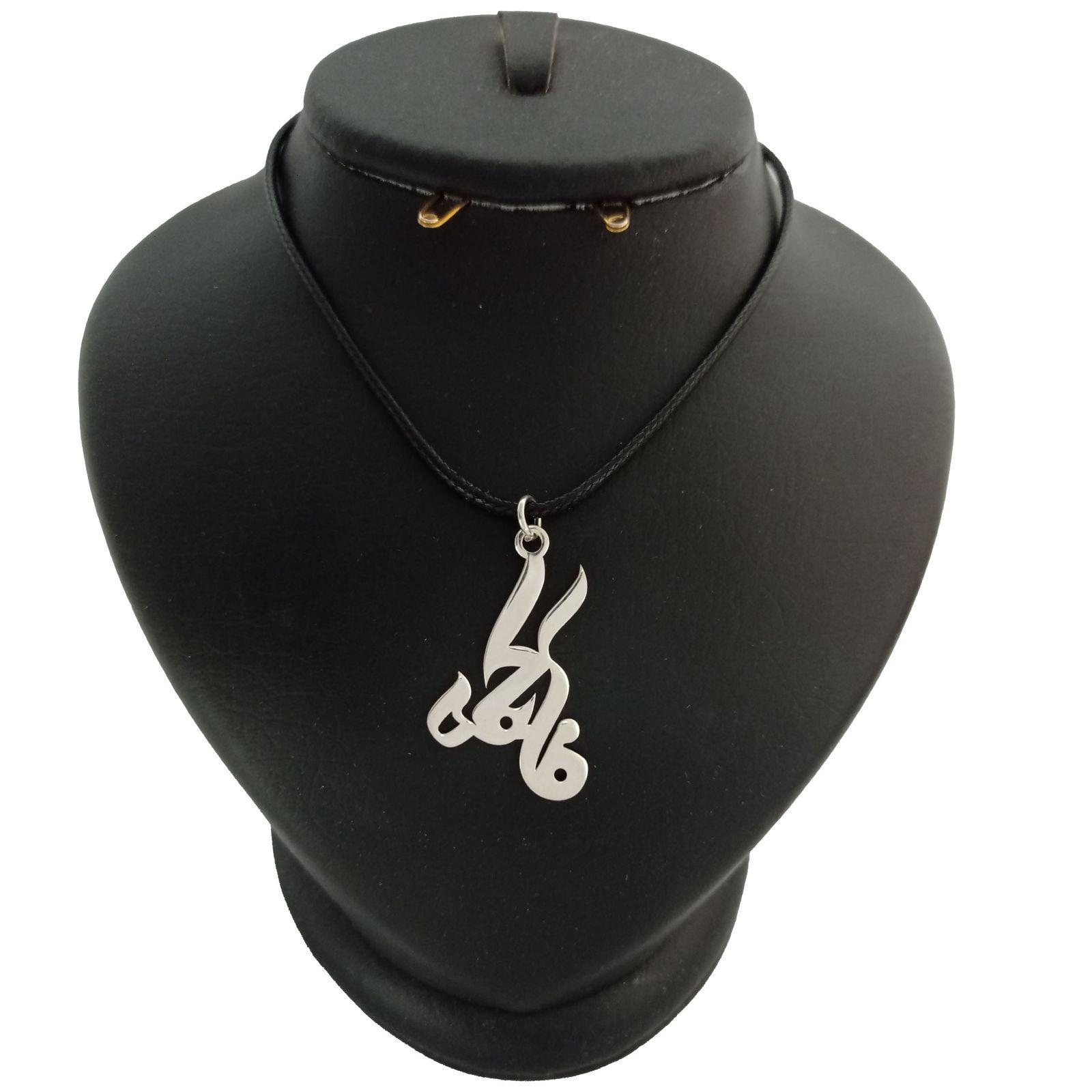 گردنبند نقره زنانه ترمه 1 طرح فاطمه کد mas 0038 -  - 2