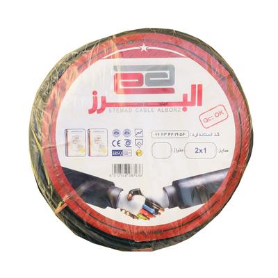 کابل برق 2 در 1 اعتماد کابل البرز مدل ETM21