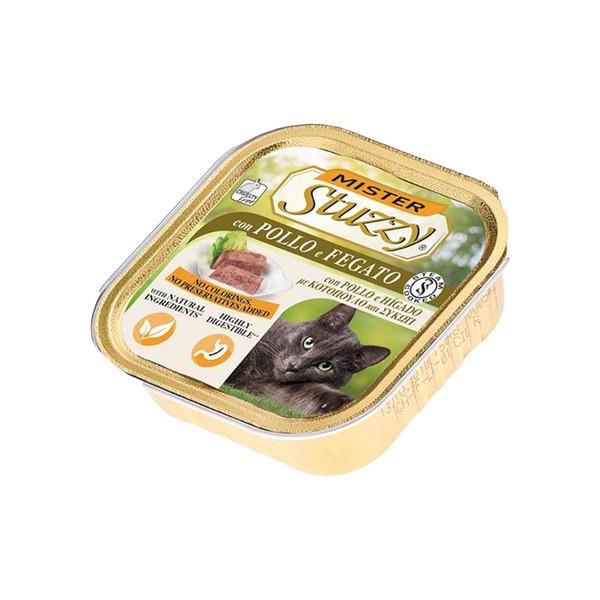 غذای کنسرو گربه استوزی مدل polo and fegato وزن 100 گرم
