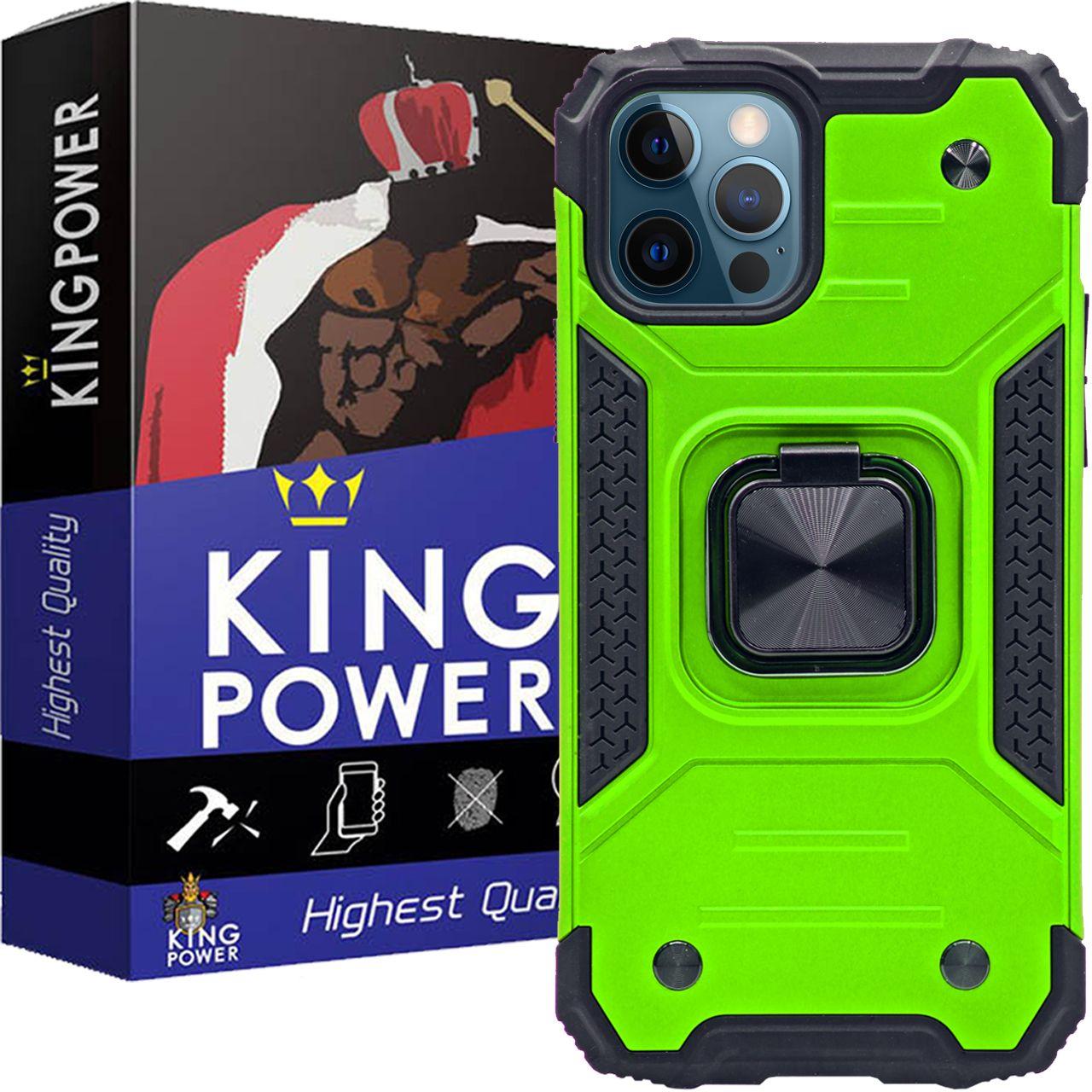 کاور کینگ پاور مدل DF21 مناسب برای گوشی موبایل اپل iPhone 12 Pro Max