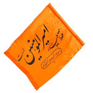 پرچم طرح غدیر فقط حیدر امیرالمومنین است کد 30001438