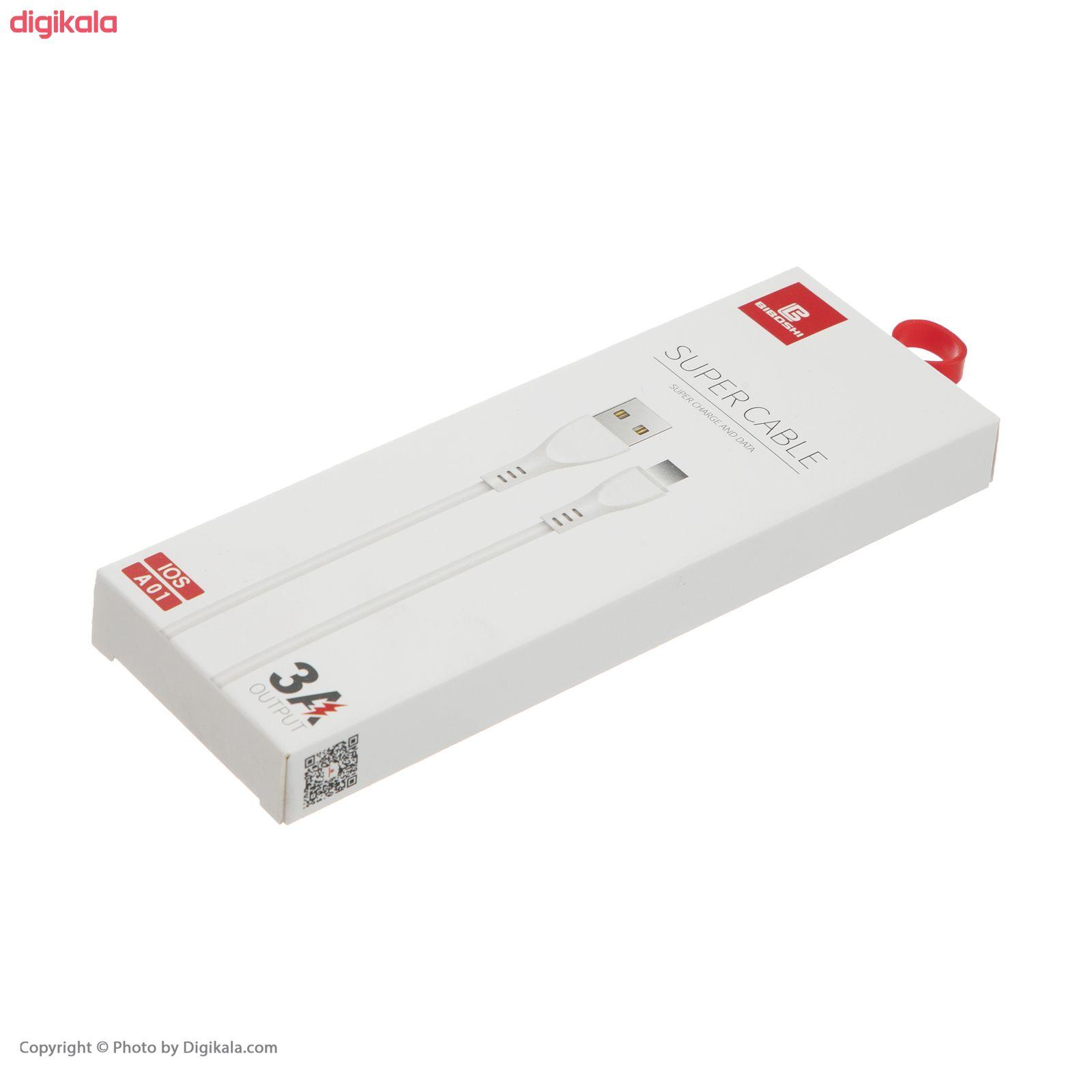 کابل تبدیل USB به لایتنینگ بییوشی مدل A01 طول 1 متر main 1 1