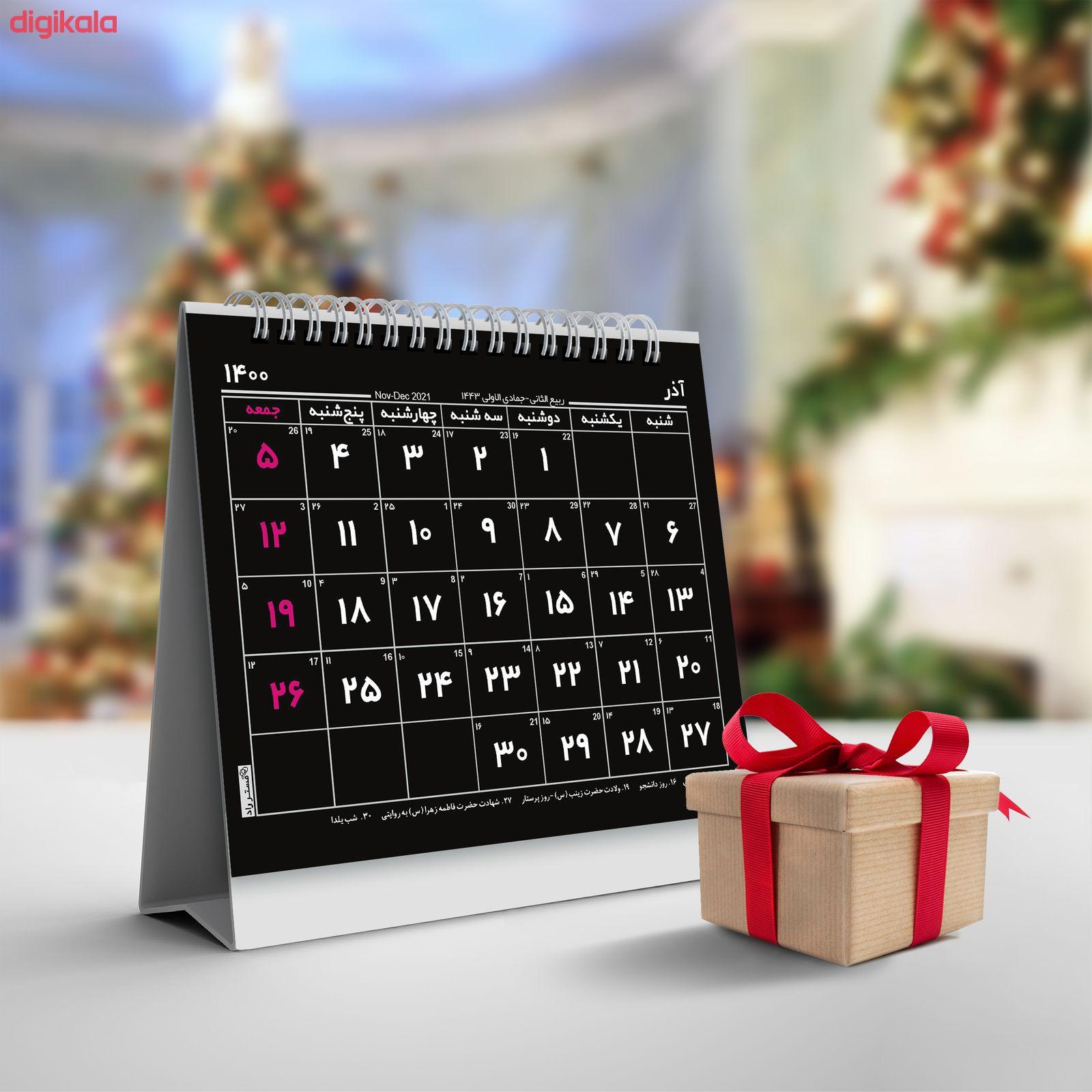 تقویم رومیزیسال 1400  مستر راد مدل endar 2021 کد s20 main 1 2