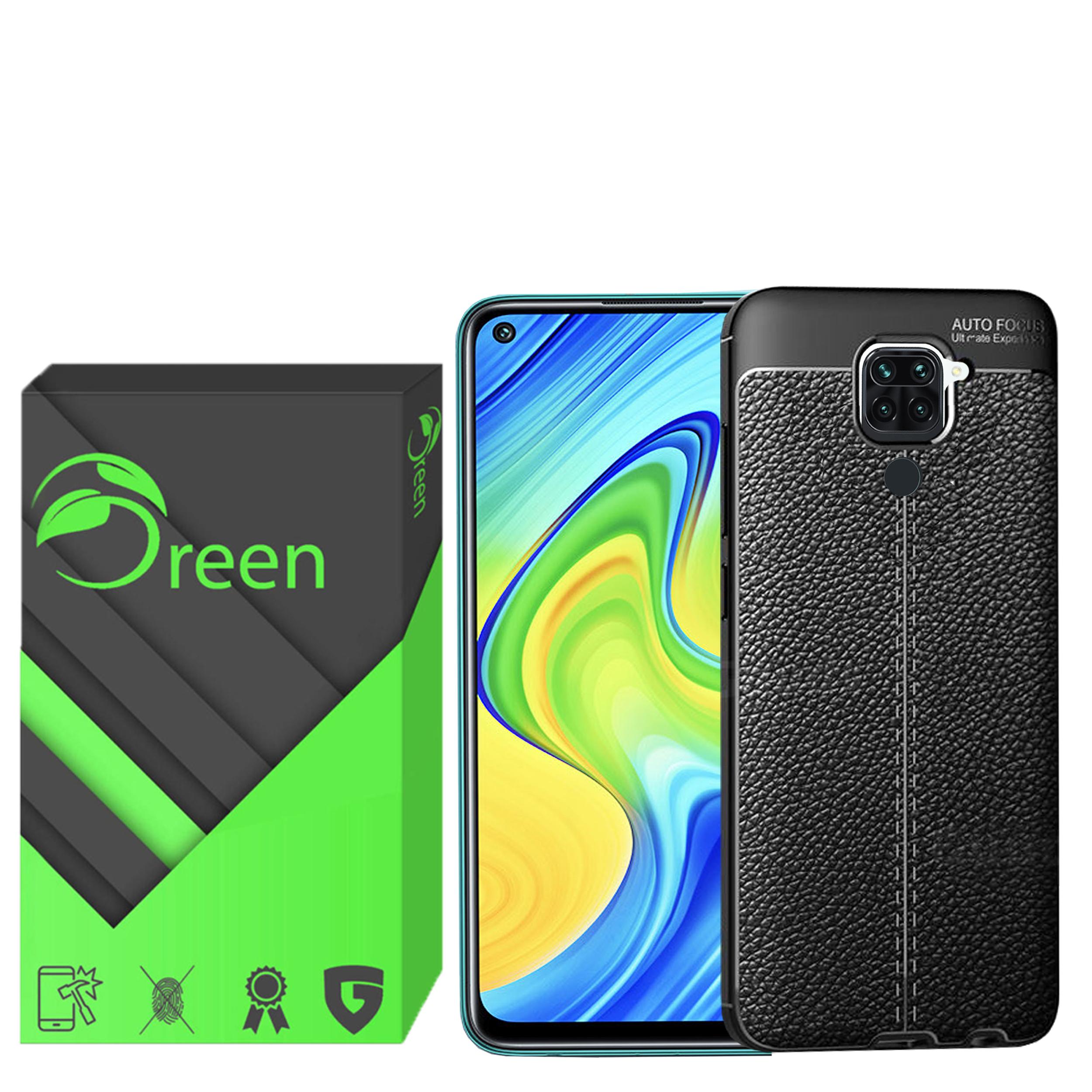 کاور گرین مدل AF-001 مناسب برای گوشی موبایل شیائومی Redmi Note 9              ( قیمت و خرید)