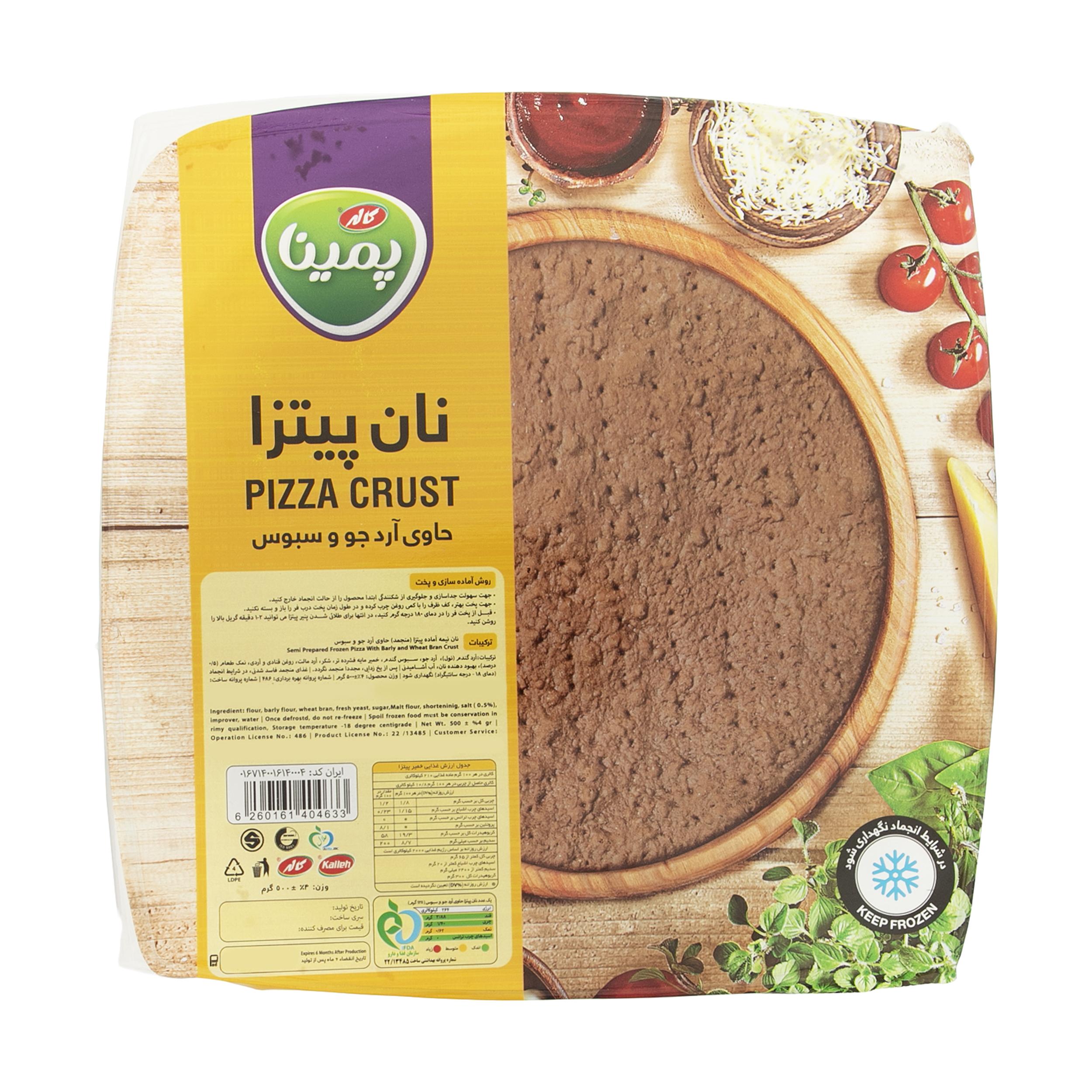 نان پیتزا آرد جو و سبوس پمینا - 500 گرم