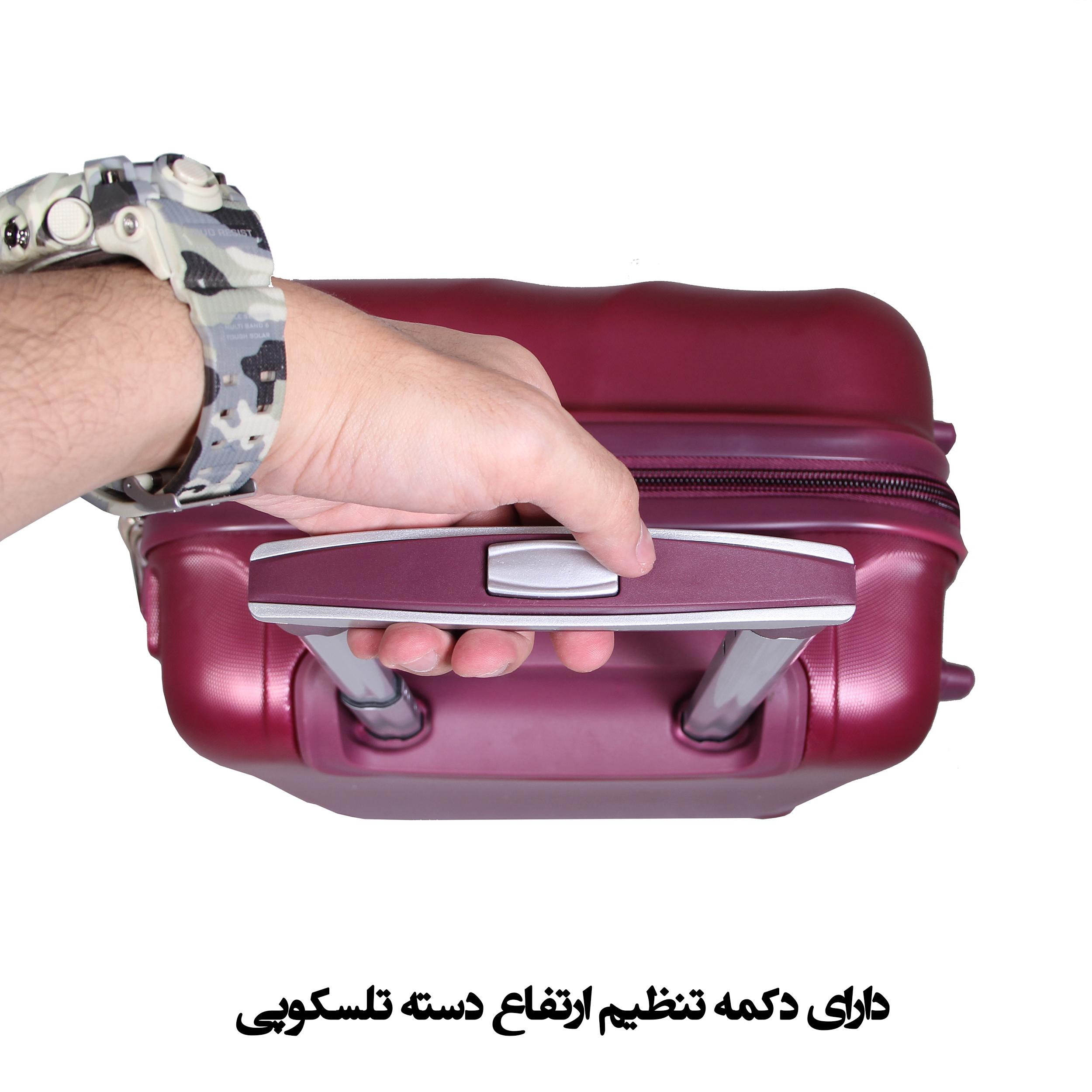 مجموعه چهار عددی چمدان مدل 319363 main 1 17