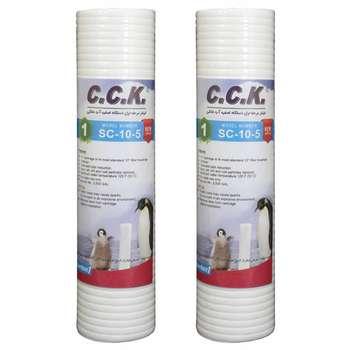 فیلتر دستگاه تصفیه کننده آب سی سی کا مدل SC-10-5 بسته 2 عددی