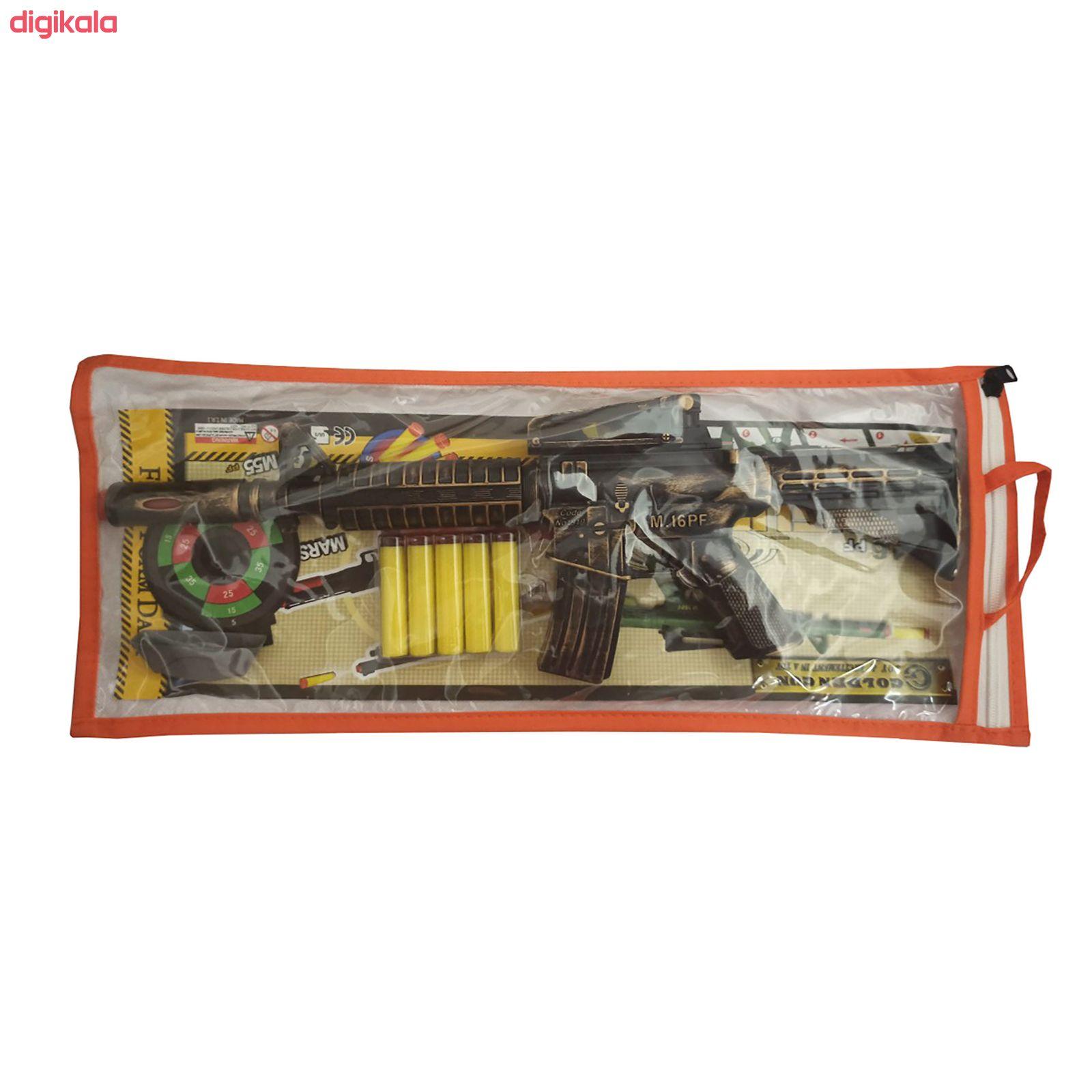 تفنگ بازی گلدن گان مدل naabsell-p10 مجموعه 3 عددی main 1 7