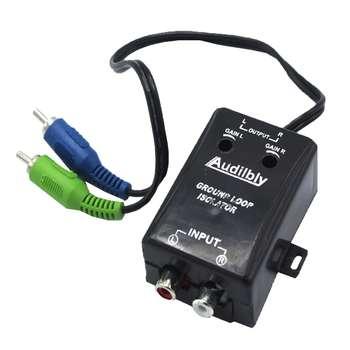 نویز گیر سیستم صوتی خودرو آئودی بلی مدل N1
