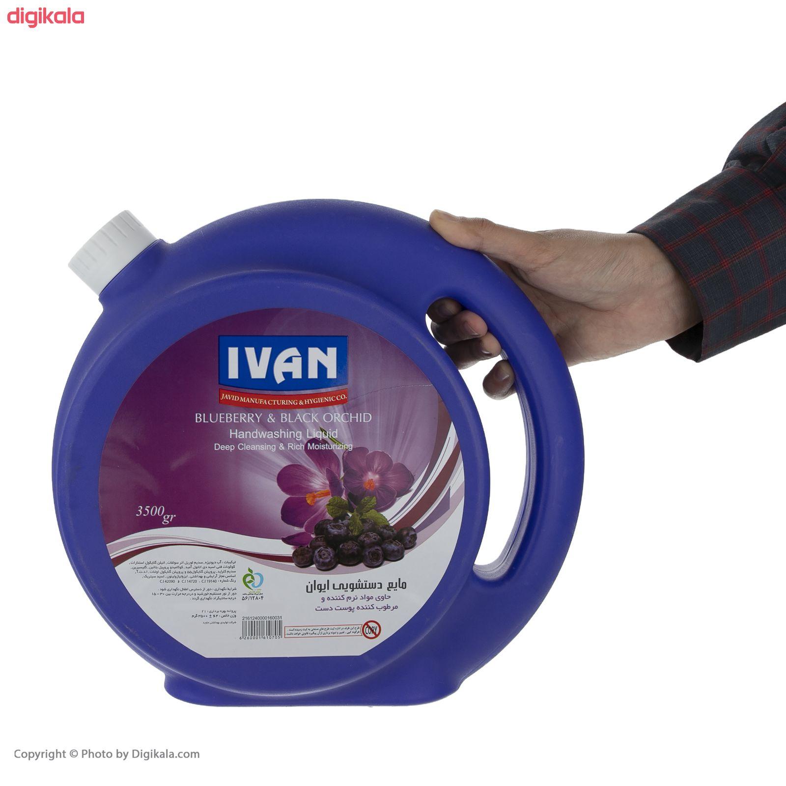 مایع دستشویی ایوان مدل Blueberry And Flower وزن 3.5 کیلوگرم main 1 3
