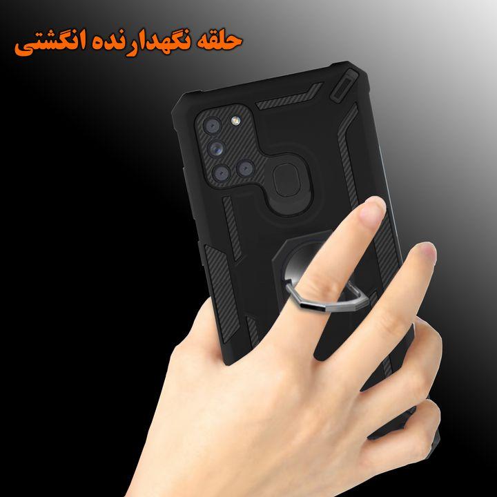 کاور ژنرال مدل DCR21 مناسب برای گوشی موبایل سامسونگ Galaxy A21s thumb 2 5