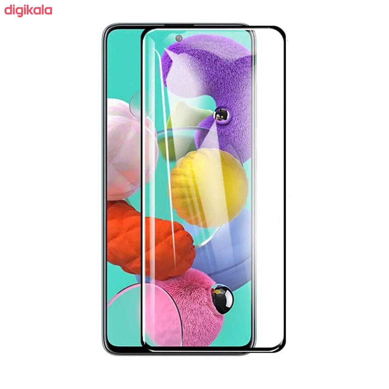 خرید اینترنتی با تخفیف ویژه  کاور ری گان مدل AF501 مناسب برای گوشی موبایل سامسونگ Galaxy A51 به همراه محافظ صفحه نمایش