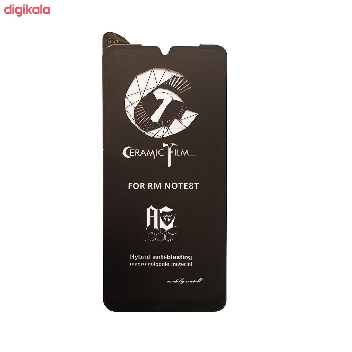 محافظ صفحه نمایش سرامیکی میتوبل مدل FLCEM01to مناسب برای گوشی موبایل شیائومی Redmi Note 8T