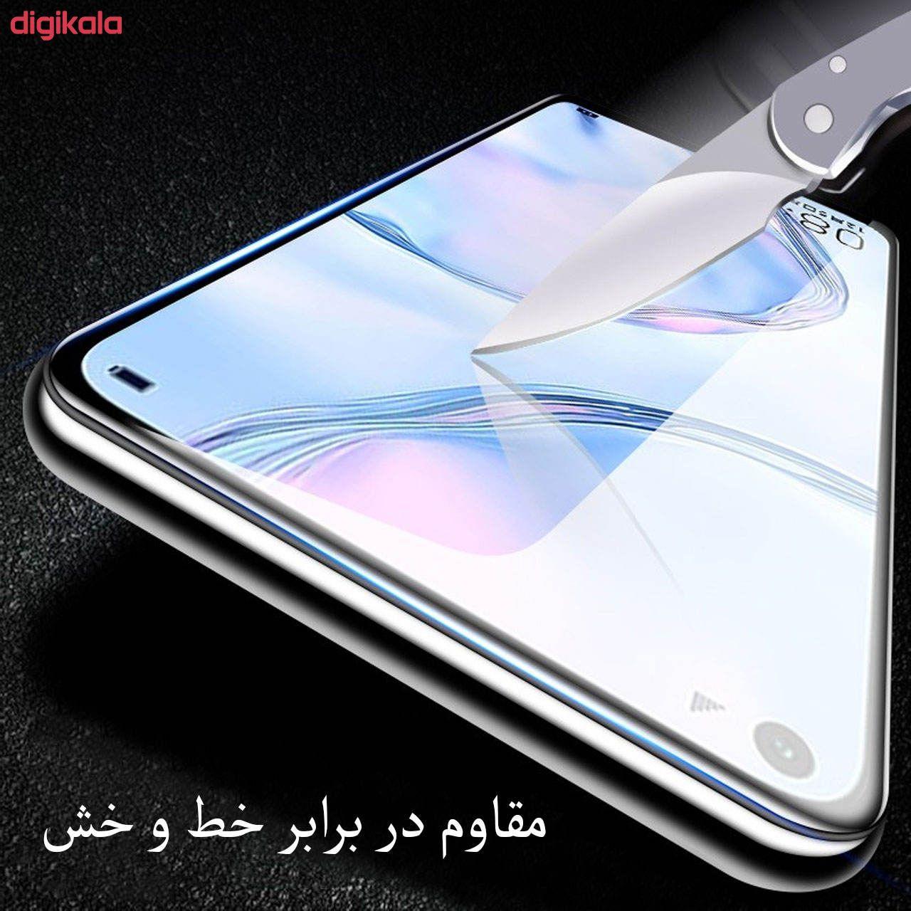 محافظ پشت گوشی شیپ مدل BKSH-01 مناسب برای گوشی موبایل سامسونگ Galaxy A71 main 1 8