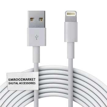 کابل تبدیل USB به لایتنینگ امروزمارکت مدل EM10A07 طول 2 متر