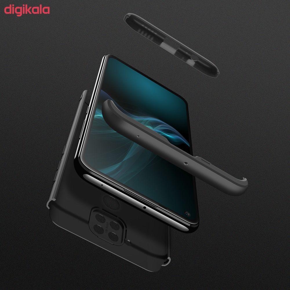 کاور 360 درجه جی کی کی مدل GK-REDMINOTE9-RMN9 مناسب برای گوشی موبایل شیائومی REDMI NOTE 9 main 1 23