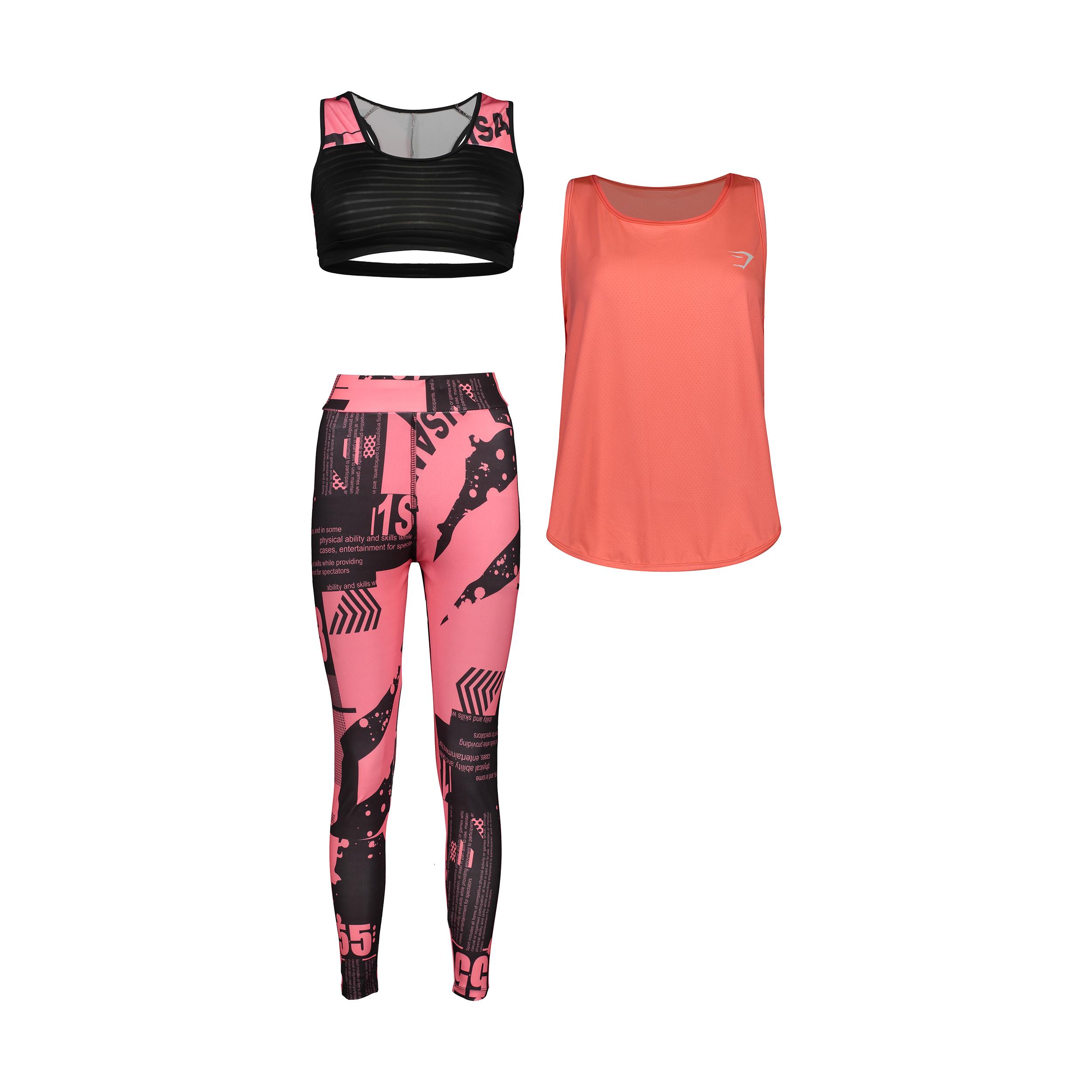 ست 3 تکه لباس ورزشی زنانه کد Mhr-1033