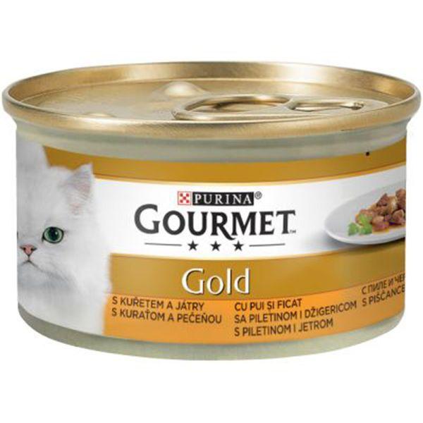 کنسرو غذای گربه پیورینا مدل p102 وزن 85گرم