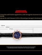 ساعت مچی عقربه ای مردانه اسکمی مدل 9127A-NP -  - 5