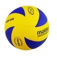 توپ والیبال مولدن مدل Mv200 thumb 2