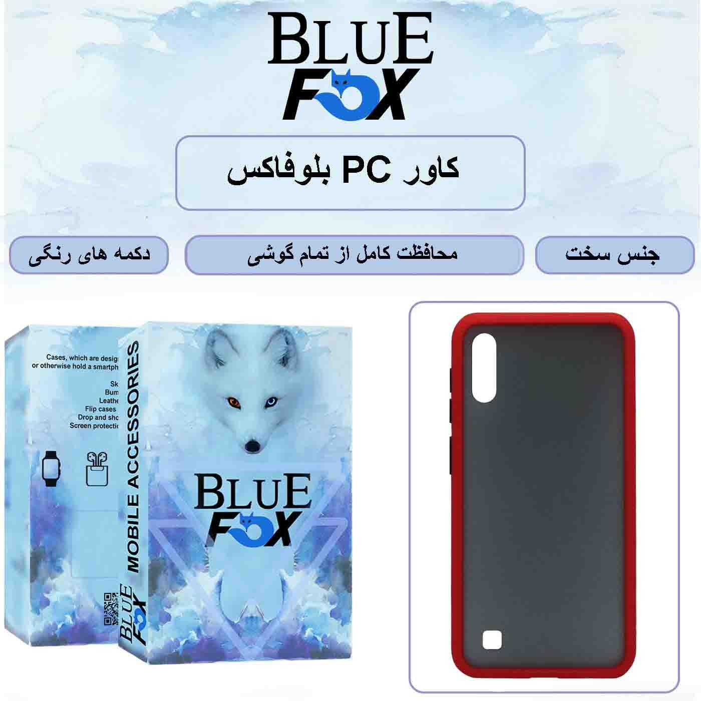 کاور بلوفاکس مدل BPMC-1 مناسب برای گوشی موبایل سامسونگ Galaxy A10