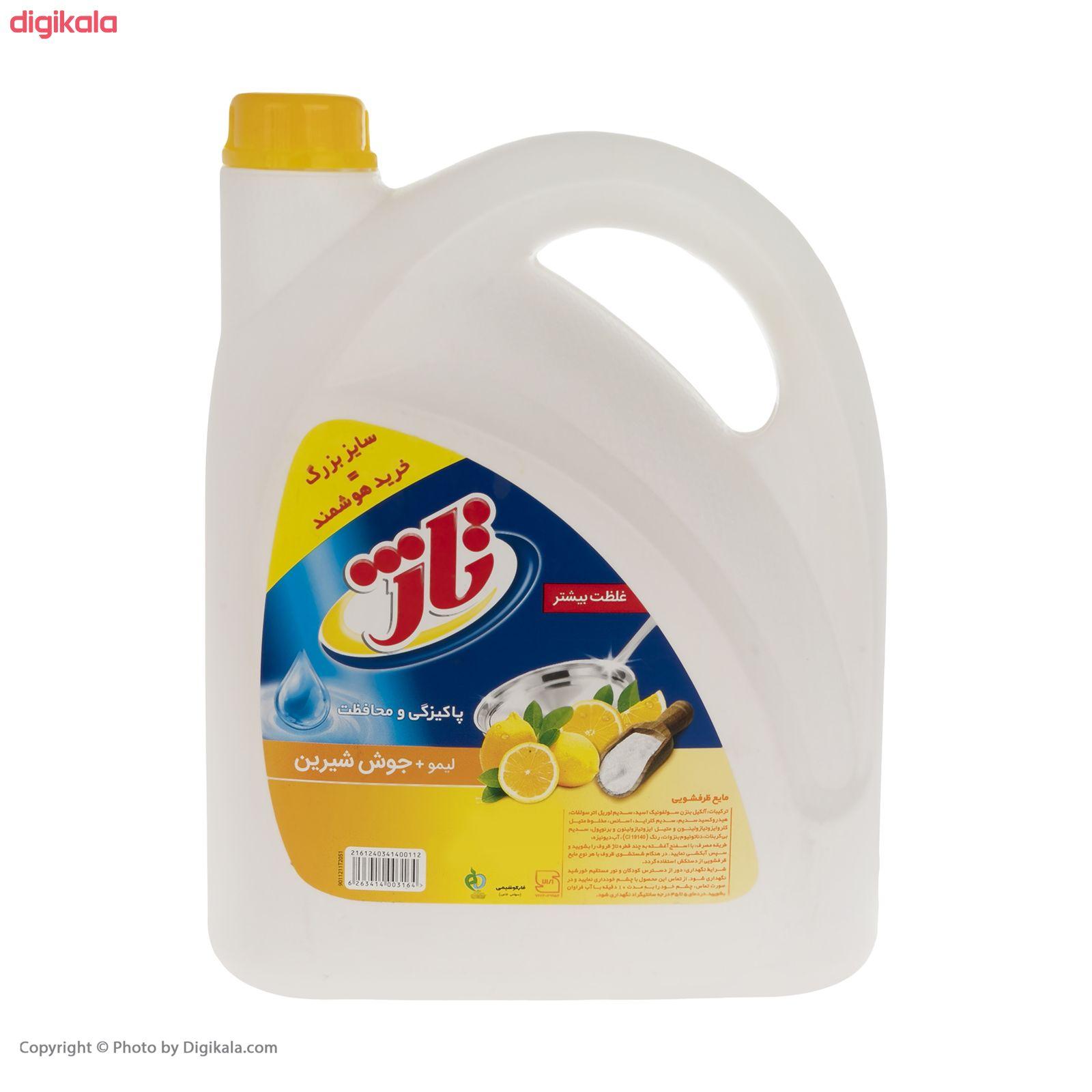 مایع ظرفشویی تاژ حاوی جوش شیرین با رایحه لیمو زرد مقدار 3.75 کیلوگرم main 1 1