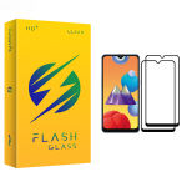 محافظ صفحه نمایش فلش مدل +HD مناسب برای گوشی موبایل سامسونگ Galaxy M01s بسته دو عددی