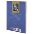کتاب دیوار اثر ژان پل سارتر انتشارات باران خرد thumb 1