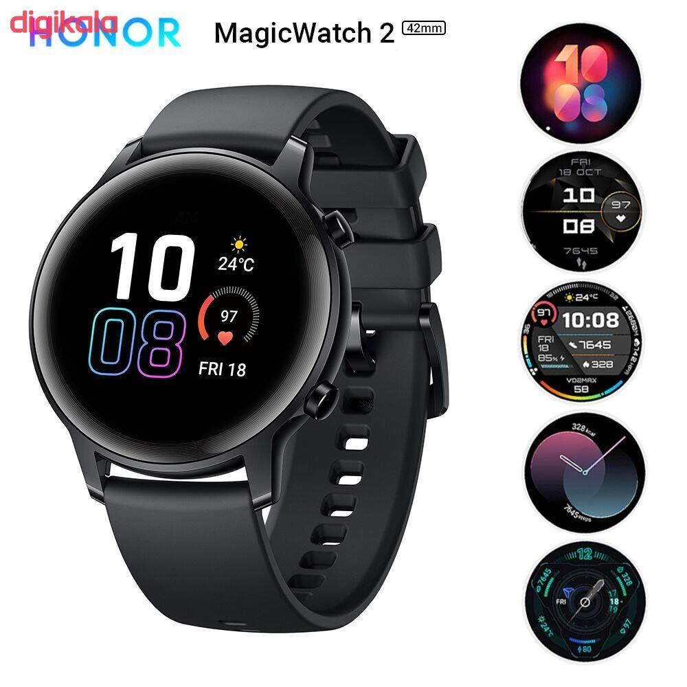 ساعت هوشمند آنر مدل MagicWatch 2 42 mm main 1 3